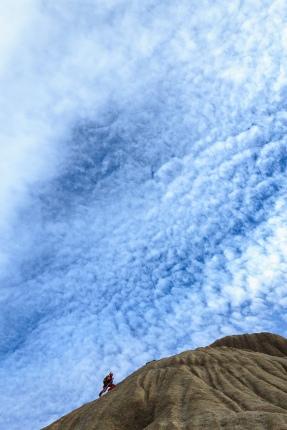 Escalada y alpinismo (19)